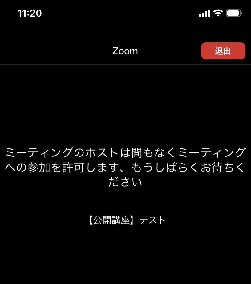 zoomsp1